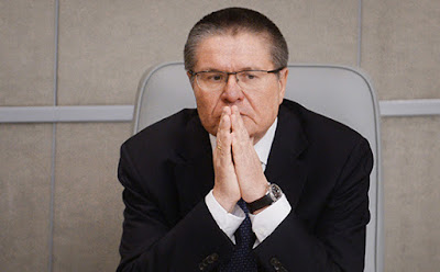 коррупция Улюкаев Министр экономразвития МЭР борьба с коррупцией