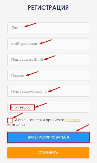 Регистрация в Crypto-Club 2