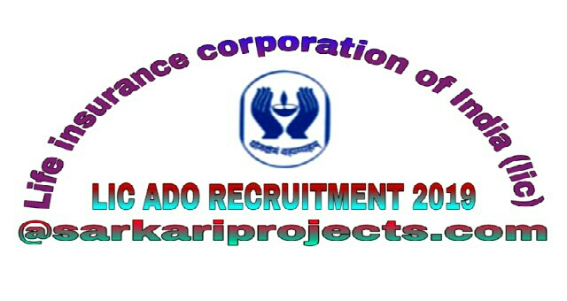 lic ado 2019,lic recruitment 2019,lic ado notification 2019,lic ado,lic ado recruitment notification 2019,lic ado vacancy 2019,lic ado salary,lic ado recruitment 2019 apply online,lic ado recruitment 2019 notification,lic ado 2019 recruitment,lic ado recruitment,lic ado 2019 notification,lic ado vacancy,Lic Ado recruitment 2019