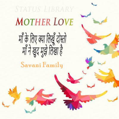 international mother's dayinternational mother's day  mother's day in india  mother's day quotes