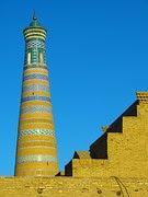 Hadis No. 619 Sahih Bukhari