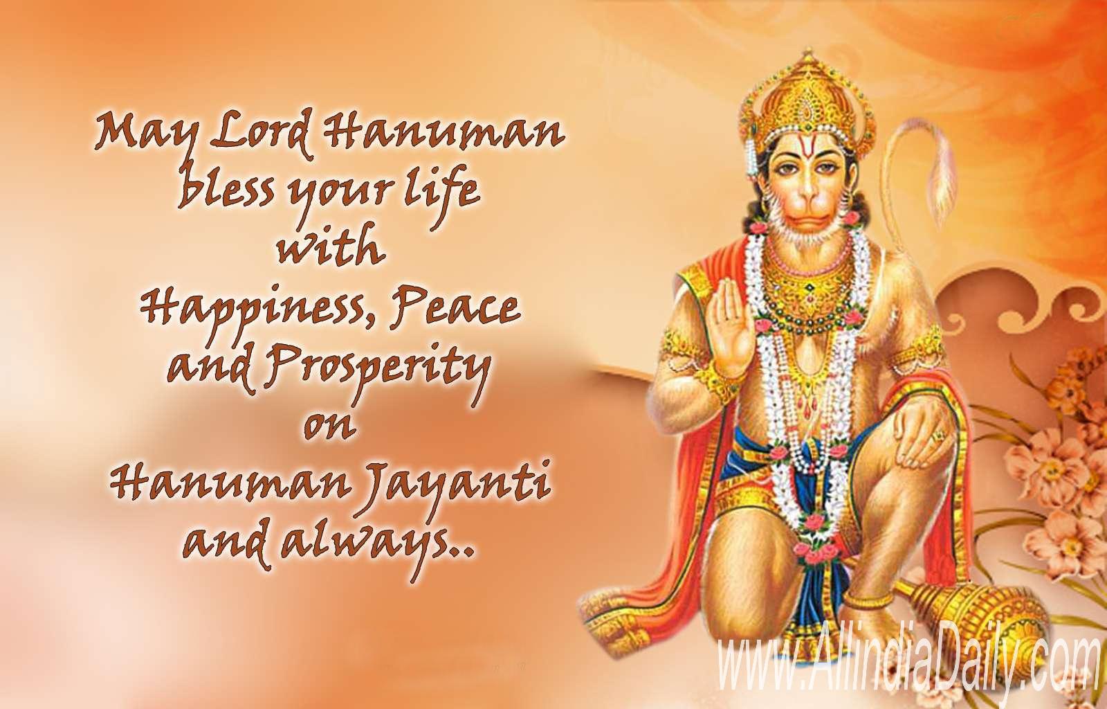 Happy Birthday Pooja Wallpaper Hd Hanuman Jayanti Wallpaper S All India Roundup