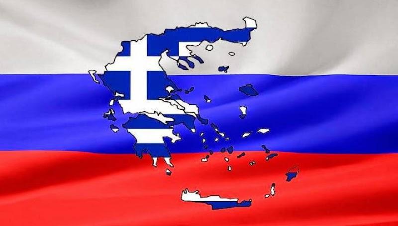 Τα ελληνικά δεύτερη επίσημη γλώσσα στα ρωσικά σχολεία - Συγκίνηση σε όλον τον Ελληνισμό