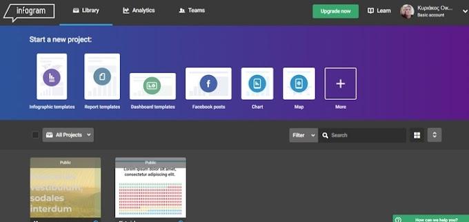 Infogram: Φτιάξτε εκπληκτικές παρουσιάσεις Online και εντελώς Δωρεάν