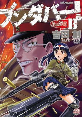 [Manga] ブンダバー! AuSF.B Raw Download