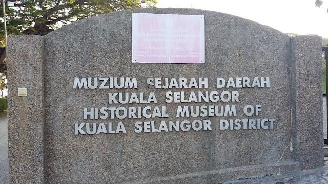 Muzium Sejarah Daerah Kuala Selangor