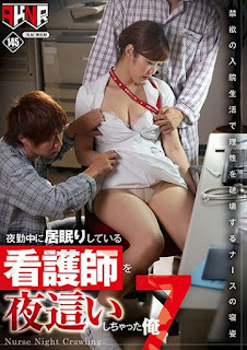 FSET-809 Mizuno Asahi Hanasaki Ian Maeta Kanako