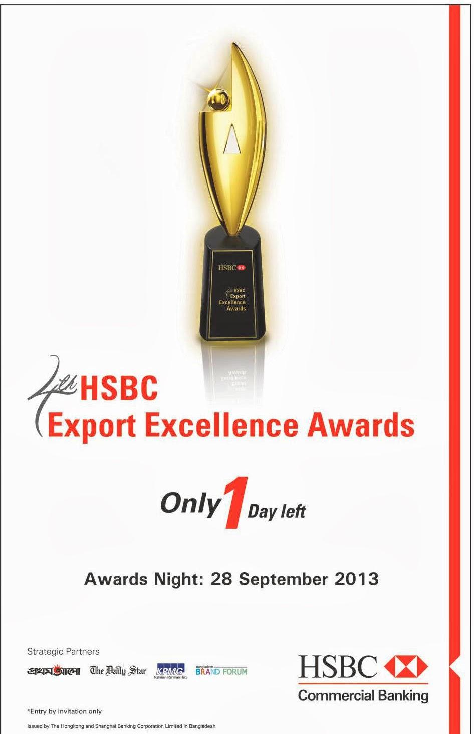 Advertising Archive Bangladesh: HSBC