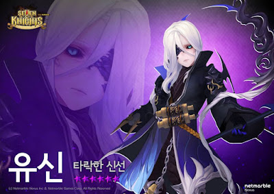 Introduction New Awaken Hero : Yushin Skill Description