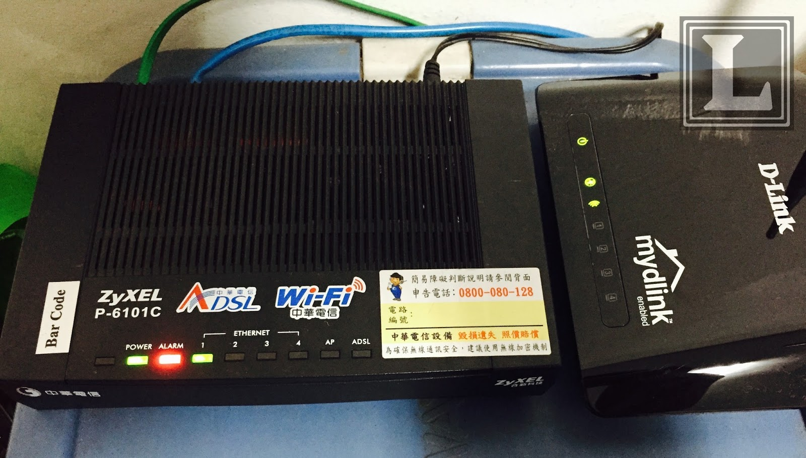 [ HiNet ] [ 經驗分享 ] 中華電信 ADSL 數據機燈號閃爍 報修經驗分享 | Laird Studio