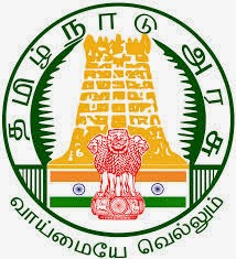 TNPSC Deputy Manager Recruitment 2016