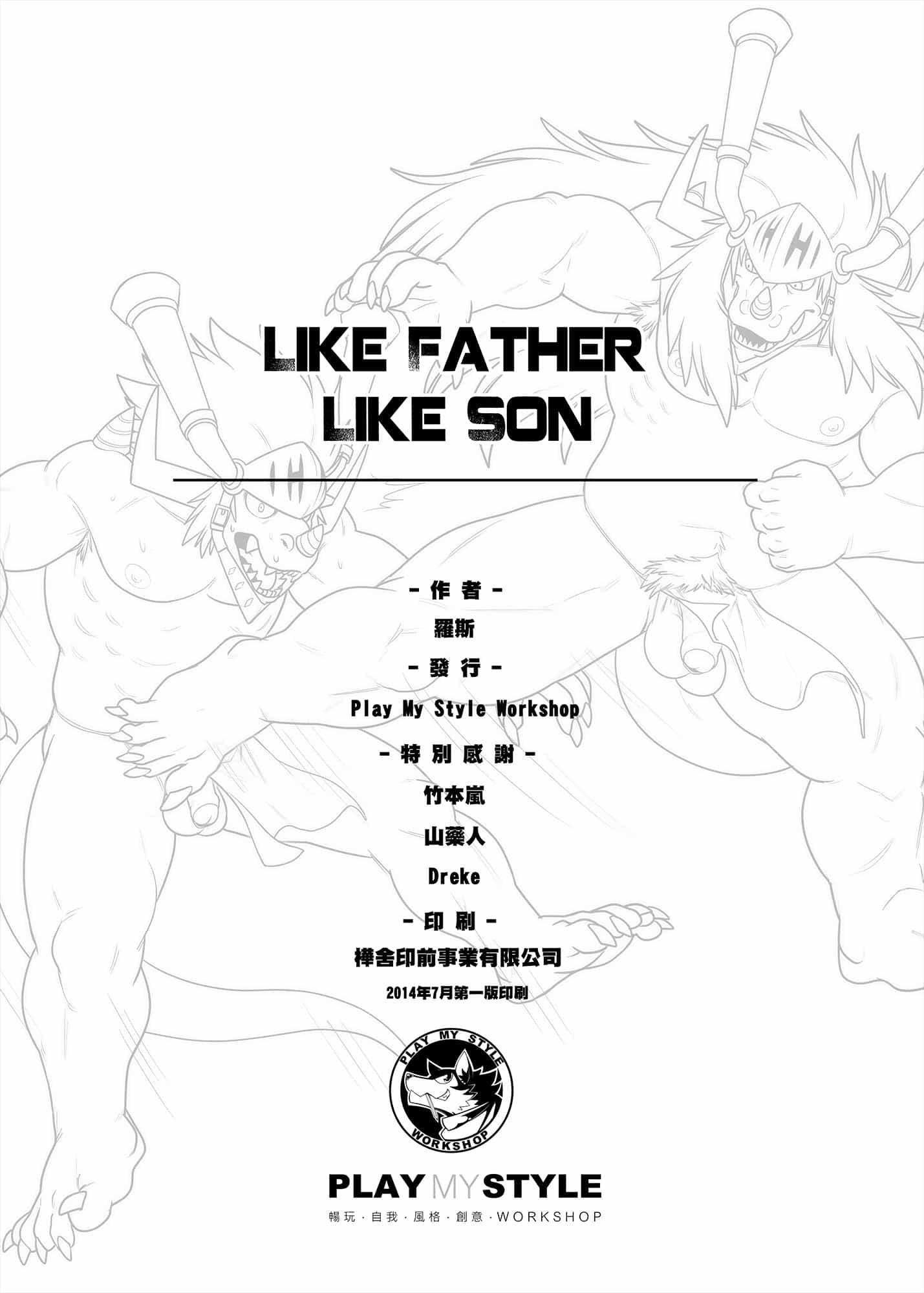 Like father like son - Trang 24