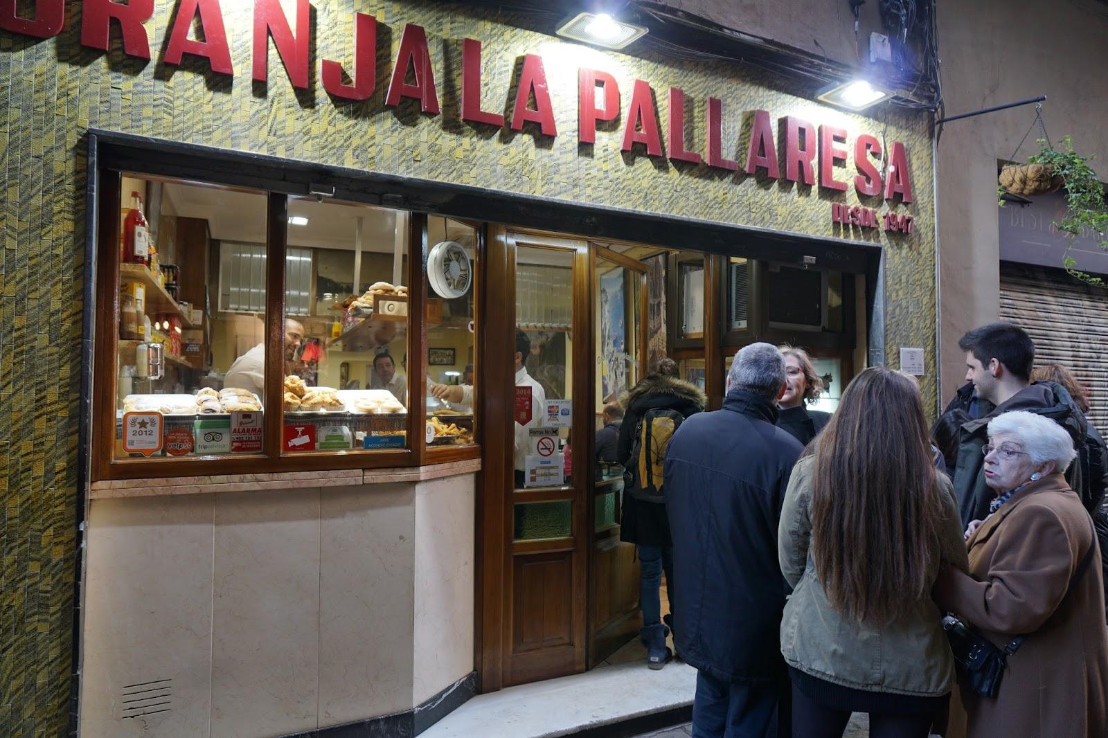 グランハ・ラ・パジャレサ(Granja La Pallaresa)