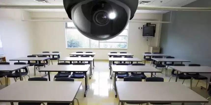 Αρχή Προστασίας Δεδομένων: Παράνομη η καταγραφή και αποθήκευση μαθημάτων
