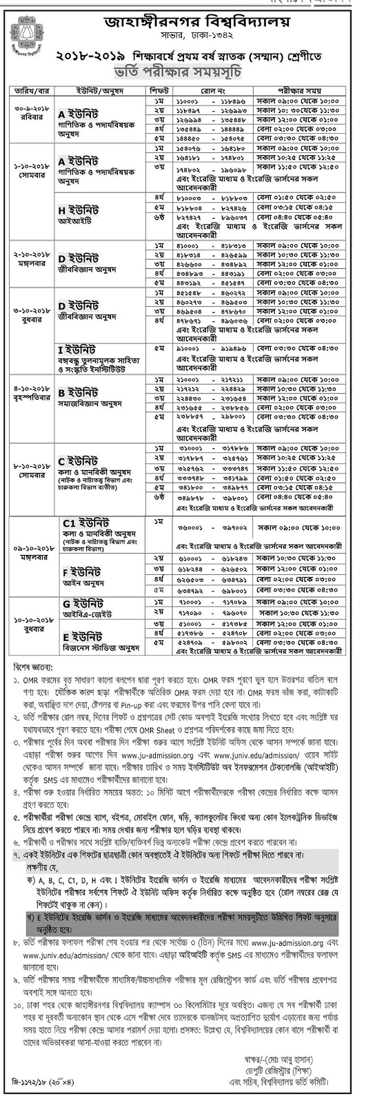 Jahangirnagar University Admission 2018-2019 Exam Date, Time and Seat Plan