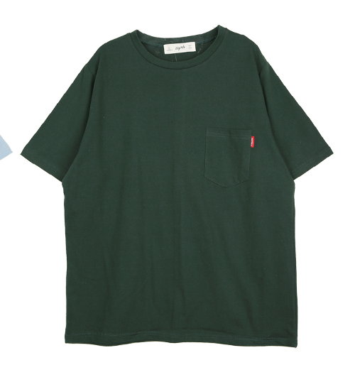 Solid Tone Chest Pocket T-Shirt