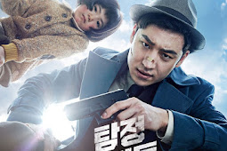 MOVIE Phantom Detective