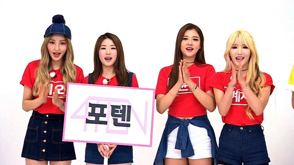TWICE Showcase Photos | Daily K Pop News