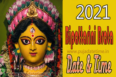 2021 Bipattarini Puja & Date