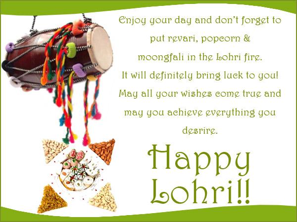Happy Lohri Messages for Friends 2019