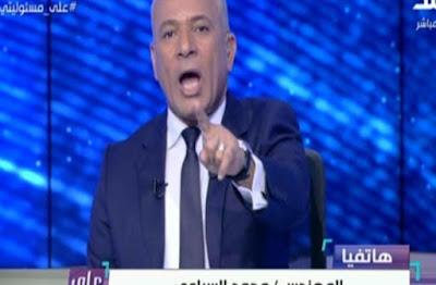 احمد موسى, وزارة الرى, المتحدث باسم وزارة الرى,