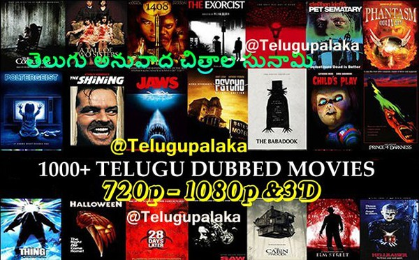 torrent movies download hindi dubbed