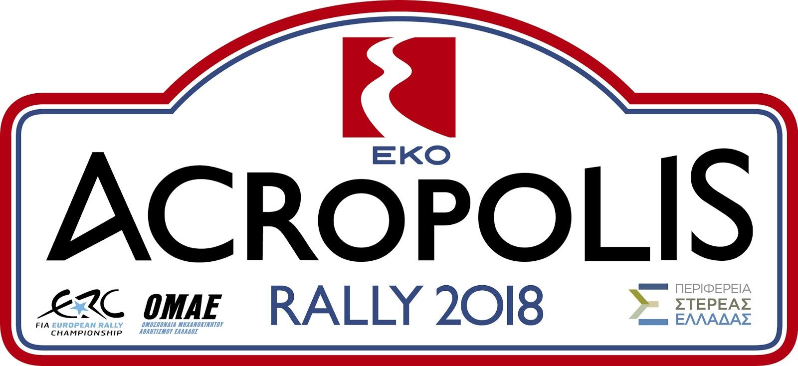 Συνέντευξη Τύπου για το EKO Ράλλυ Ακρόπολις 2018