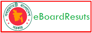 www.eboardresults.com - Web based Education Board Results
