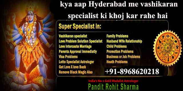 kya aap Hyderabad me vashikaran specialist ki khoj kar rahe hai