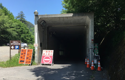 関係車両専用トンネル