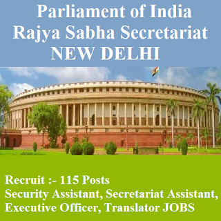 Parliament of India, Rajya Sabha Secretariat, New Delhi, Rajya Sabha, Graduation, Security Assistant, Translator, Executive Officer, freejobalert, Sarkari Naukri, Latest Jobs, rajya sabha logo