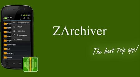 Cara Membuat File Zip dan Membuka File Zip Dengan Android