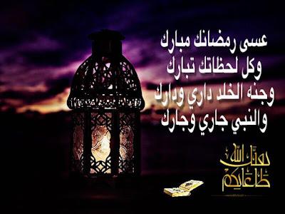 خلفيات رمضانية للكمبيوتر واللاب توب بمناسبة رمضان 2019