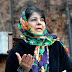 India means for me – Indira Gandhi: Mehbooba Mufti