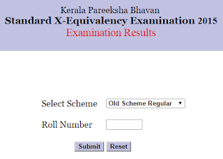 10th Equivalency exam result 2015, www.keralapareekshabhavan.in 10th equivalency result 2015, check preeksha bhavan xth equivalency exam result September 2015, Kerala pareekshabhavan 10th class equivalency exam result 2015 check here
