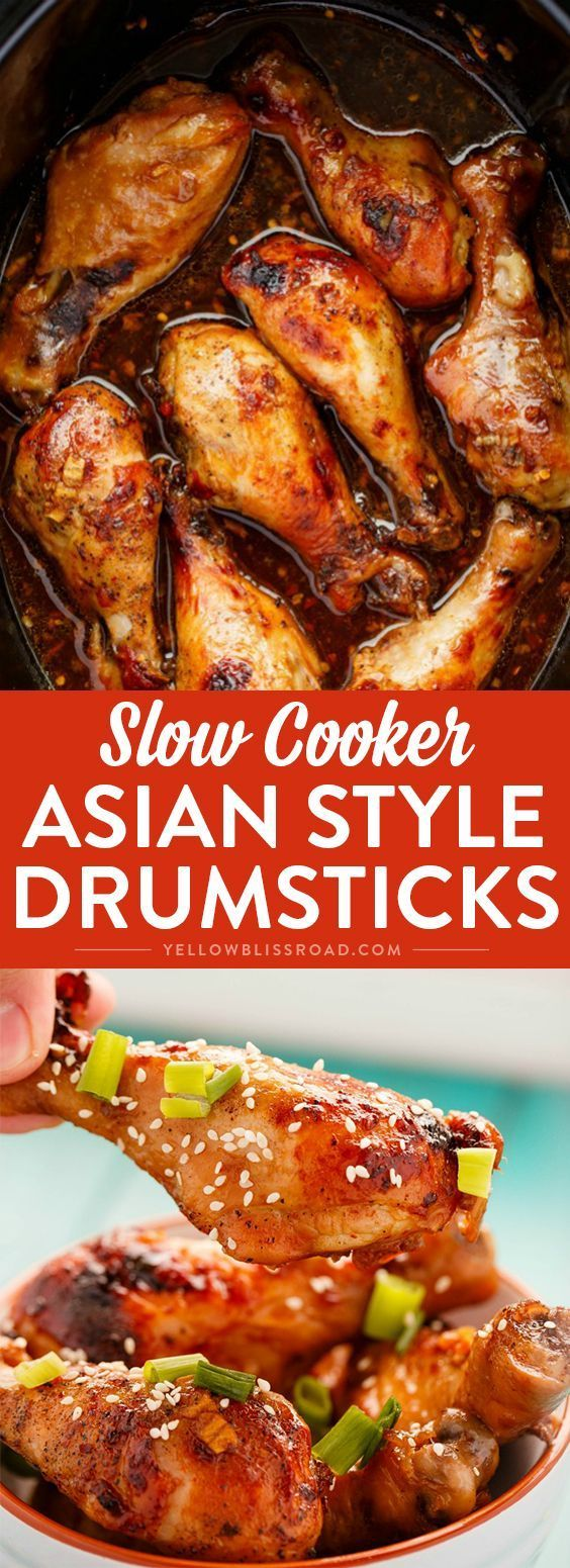 SLOW COOKER ASIAN CHICKEN DRUMSTICKS