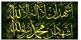 Pengertian Rukun Islam Dan Maknanya