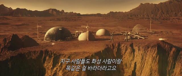 The Space Between Us Mars movie image - base