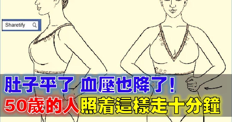 http://www.sharetify.com/2016/07/50_5.html