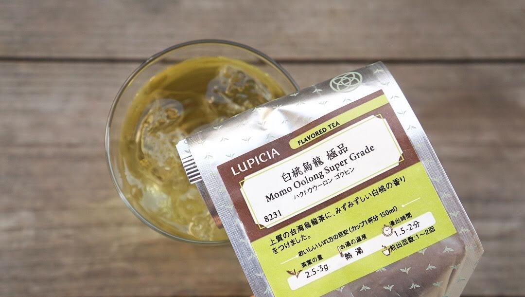 lupicia momo oolong super grade 8231 ルピシア 白桃烏龍 極品