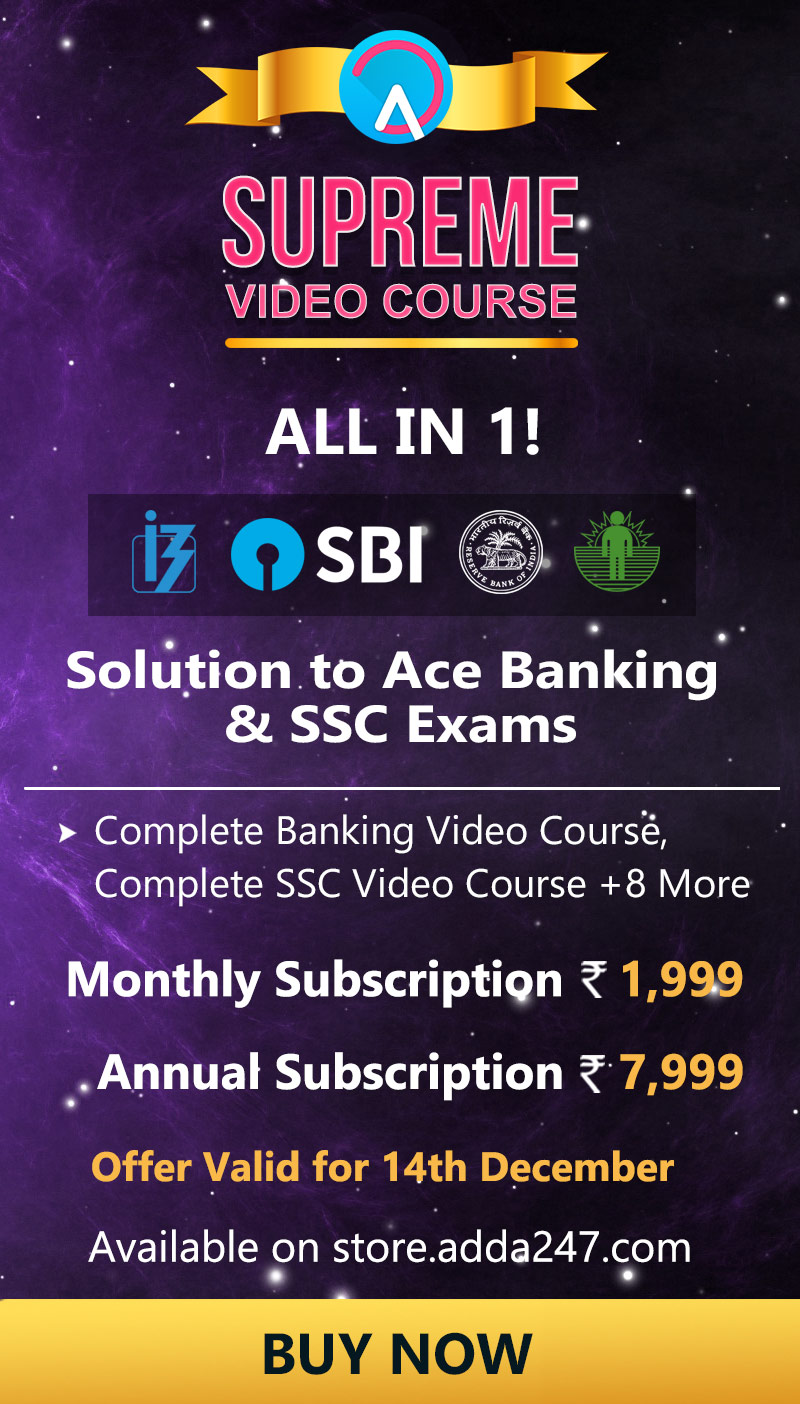 ssc-video-classes