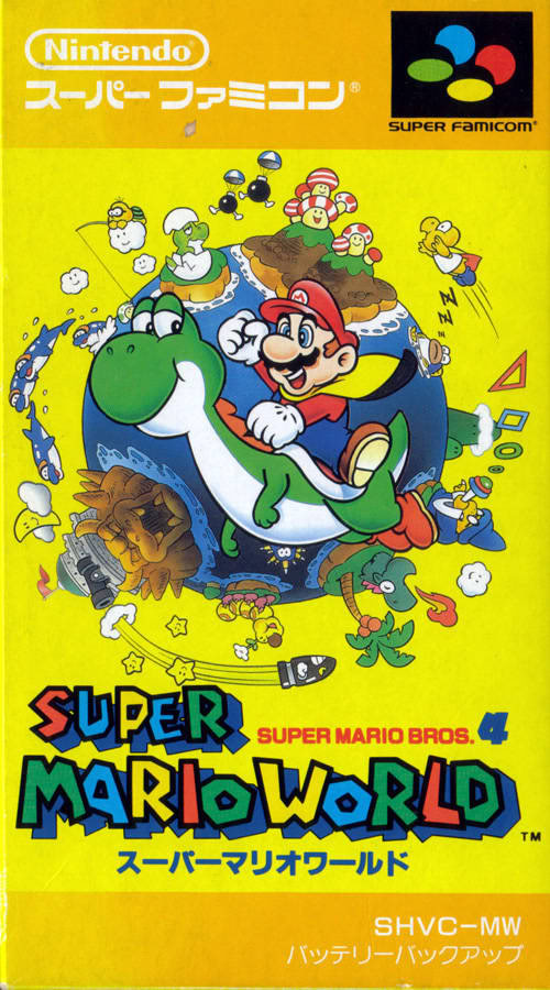 super mario bros. 4 super mario world japanese box art