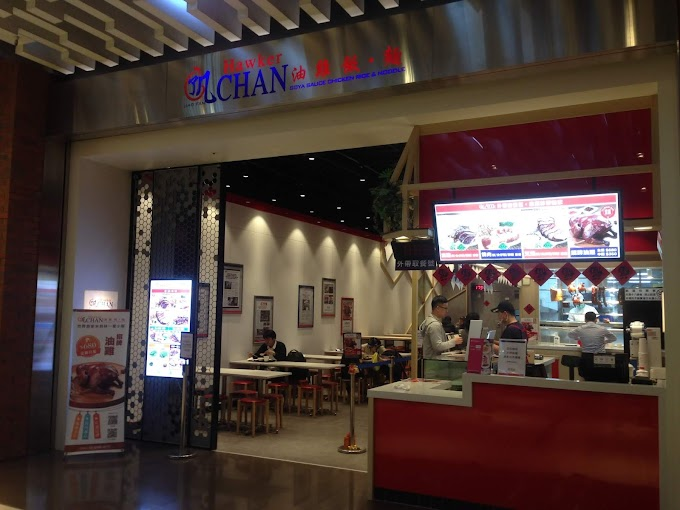 Singapore Michelin One Star-Hawker Chan Rice ‧ Noodle| Songshan Railway Station - the world's first star hawker