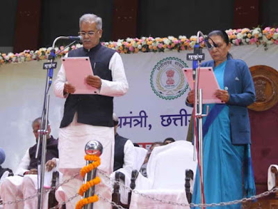 chhattisgarh-bhupesh-baghel-to-take-oath-as-chief-minister