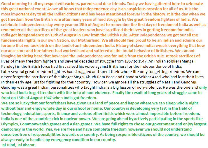best essay on indian independence day