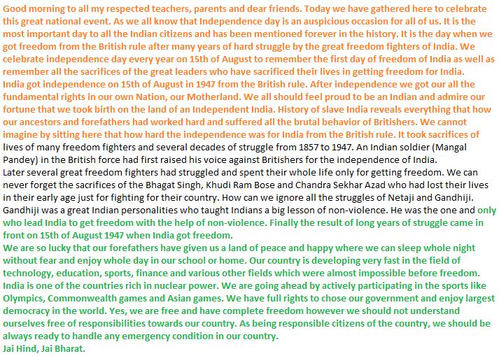 independence day essay for kids 191 words short essay for kids on the independence day 15th