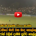 Dambulla Ground Support For Sri Lanka Team