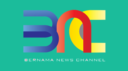 Watch Bernama TV Live Streaming Bernama TV Malay