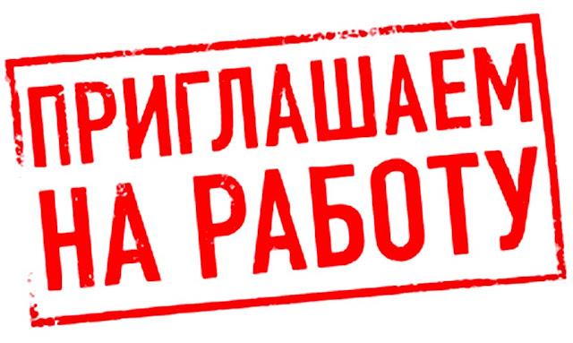 Работа Офис-Менеджер Одесса в Учебном заведении Интеллект!
