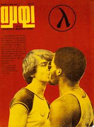 αγόρι συντριβή γκέι πορνό